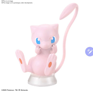 Pokemon 02 Mew
