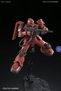 (HG) 1/144 MS-05S Zaku I Char Aznable's Zaku I (Gundam The Origin)