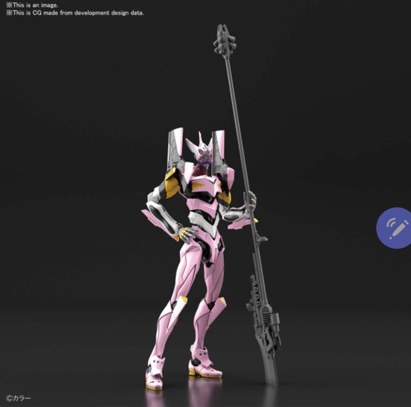 (RG) Evangelion Unit-08a Multipurpose Humanoid Decisive Weapon, Artifical Human