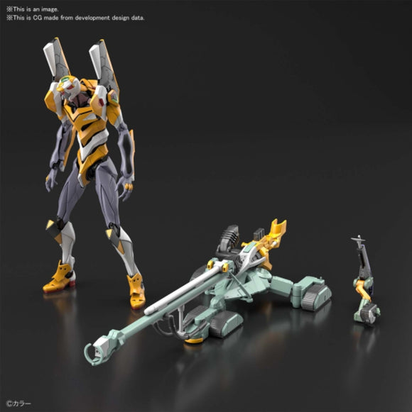 (RG) Evangelion Unit-00 DX Positron Cannon Set