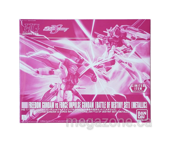 (HGCE) 1/144 Freedom Gundam vs Force Impulse Gundam (Battle Of Destiny Set) [Metallic] - Megazone