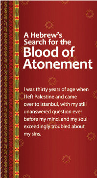 A Hebrew's Search for the Blood of Atonement