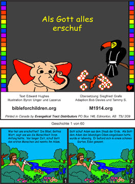 When God Made Everything (German)