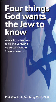 Four Things God Wants the Jew to Know