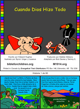 When God Made Everything (Spanish)