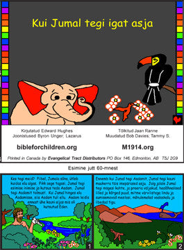 When God Made Everything (Estonian)