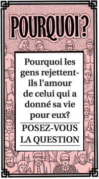 Pourquoi? (French)
