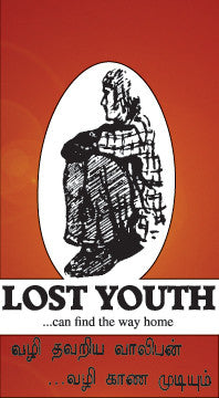 Lost Youth (Tamil)