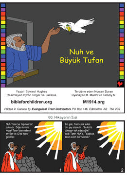 As It Was In The Days Of Noah (Turkish)
