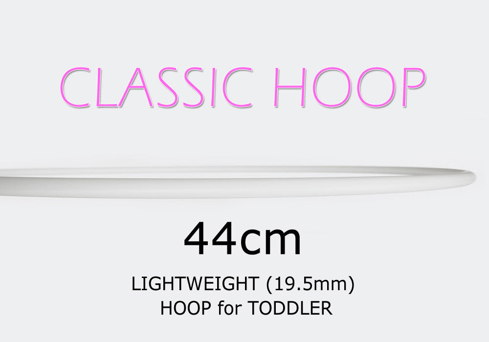 44cm CLASSIC Hoops - Toddlers, Style: GS359