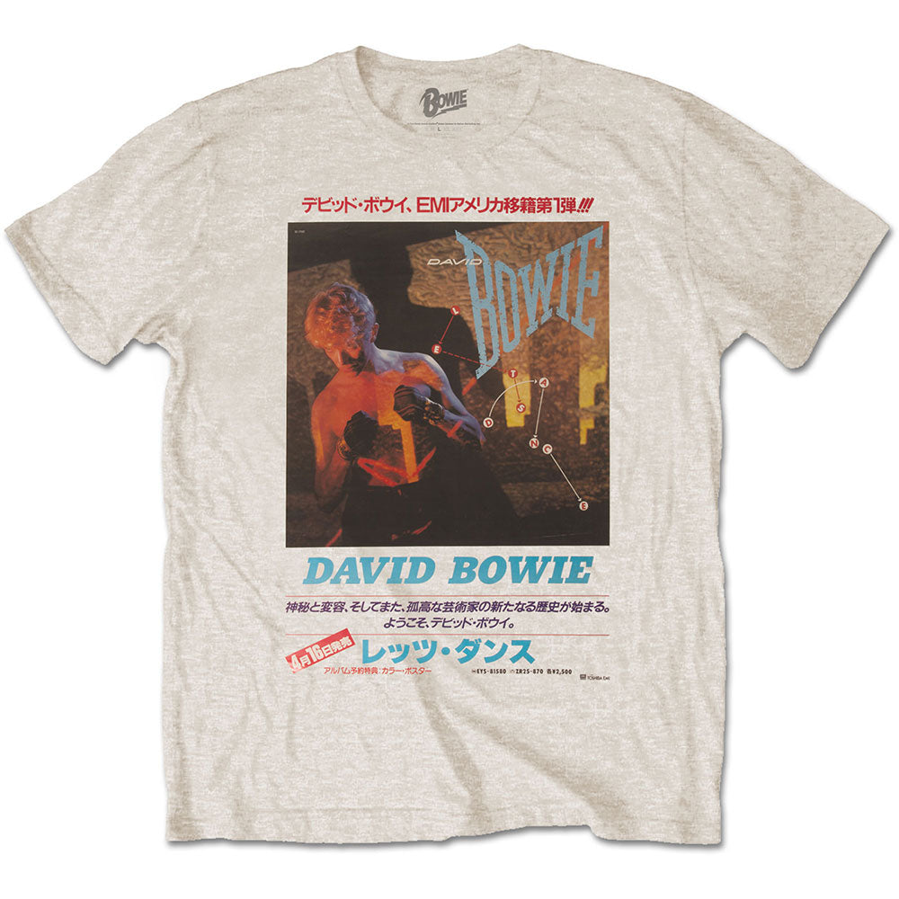 David Bowie Unisex Tee: Japanese Text (Sand) - House of Merch