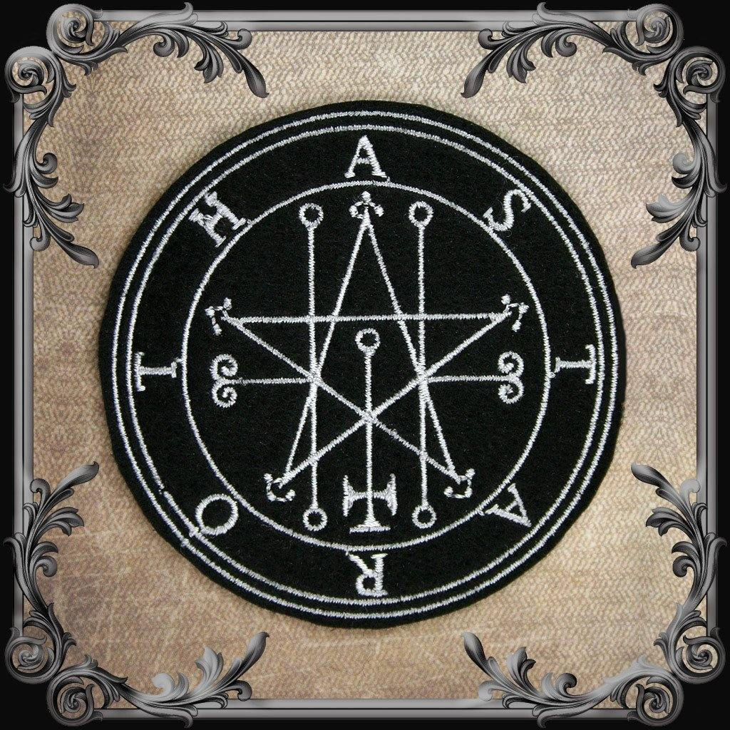 Astaroth Seal Patch