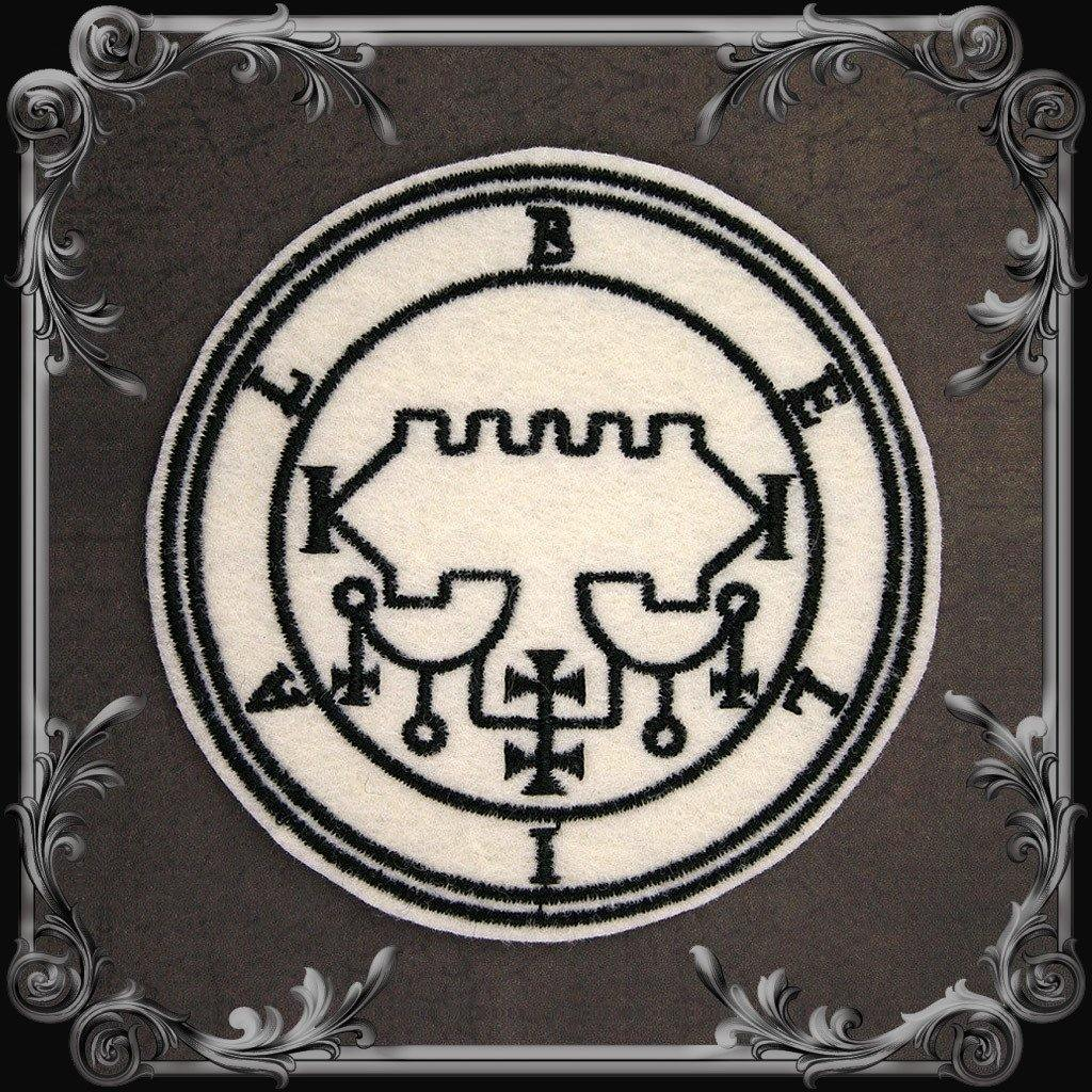 Belial Seal Patch - Ivory