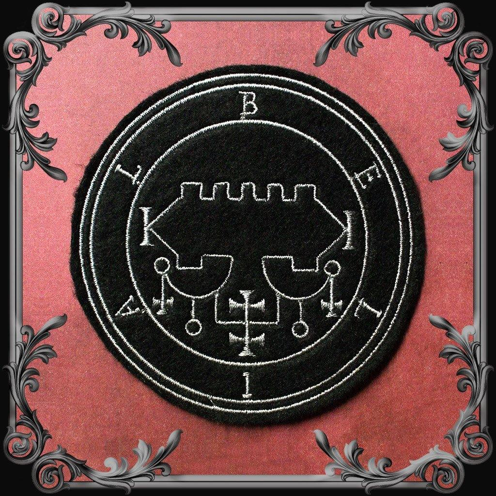 Belial Seal Patch
