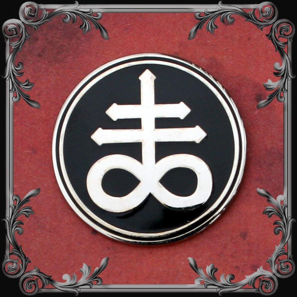 Leviathan Cross Lapel Pin