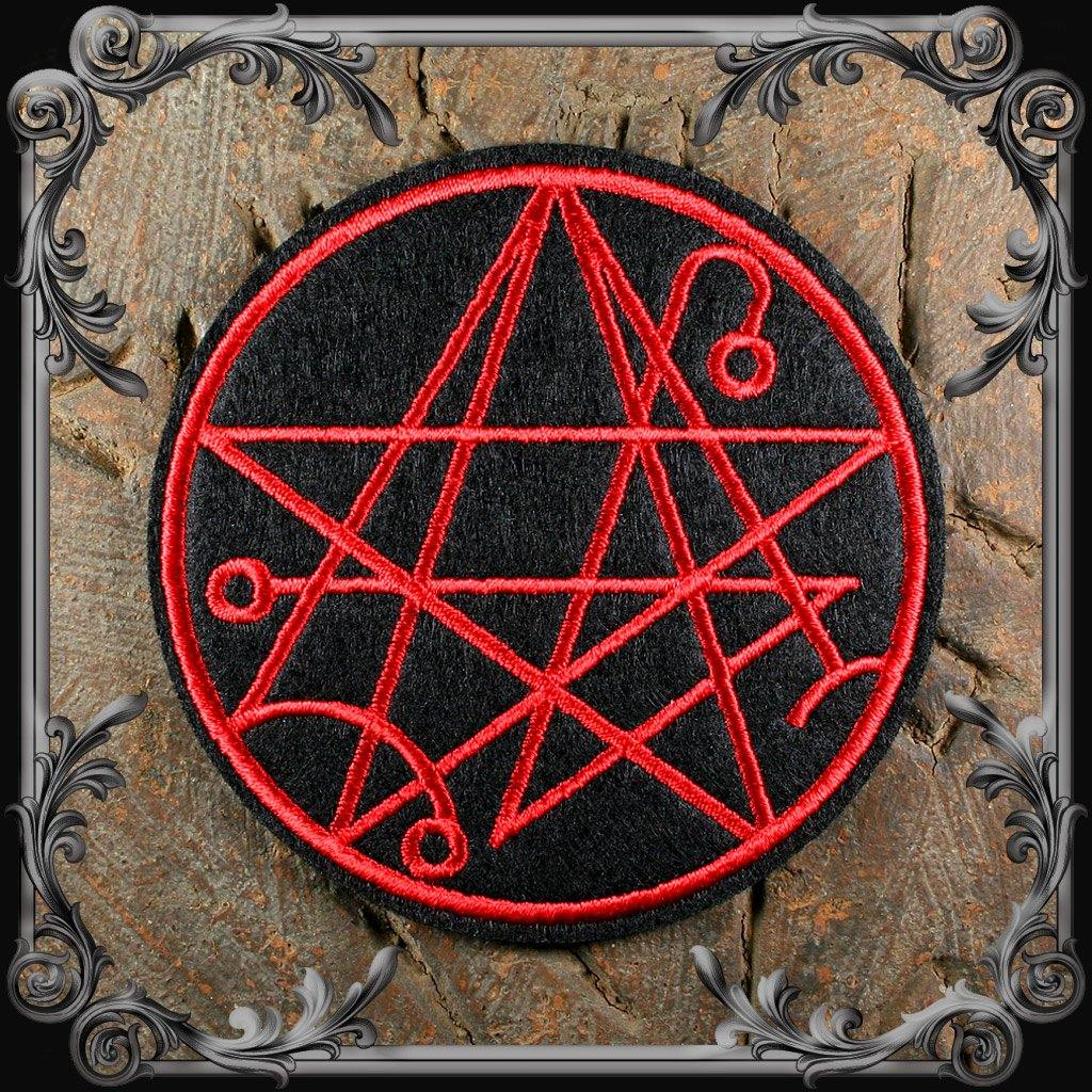necronomicon  Necronomicon Gate Seal Patch – The Black Broom