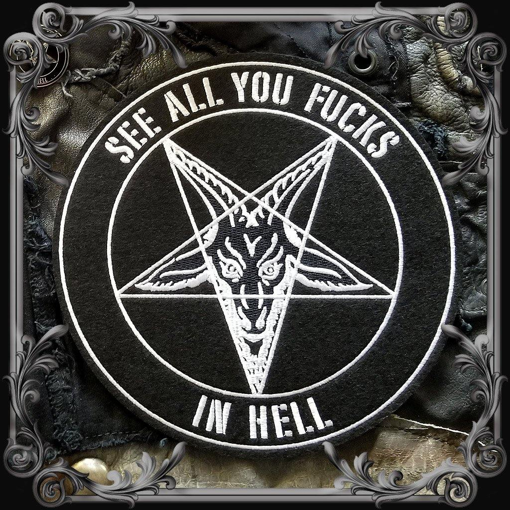 Baphomet Satanic Patch - 8 inches