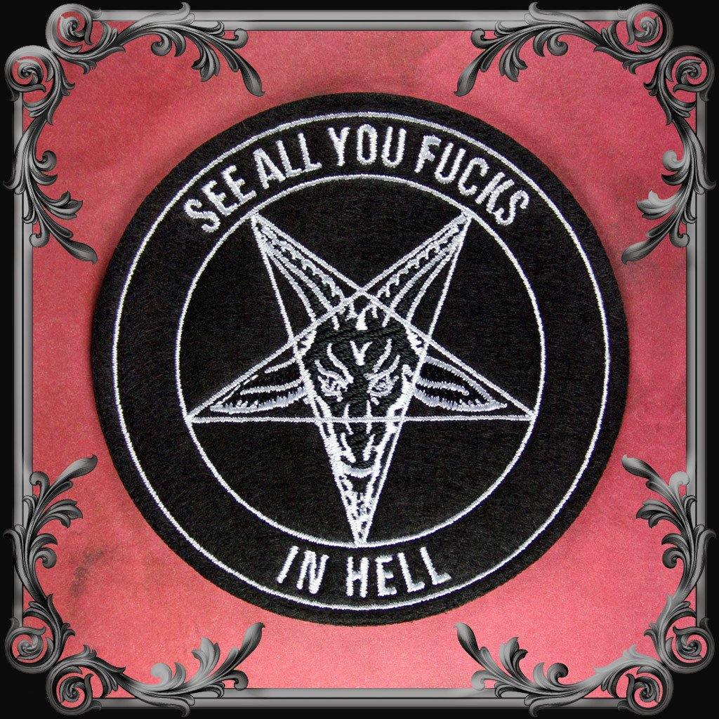 Baphomet Satanic Patch - 3.5 inches