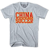 China Soccer Nations World Cup T-shirt in White by Neutral FC