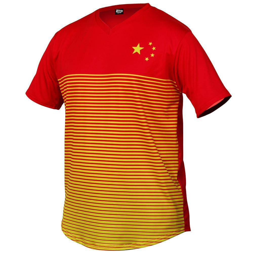 China Rise Soccer Jersey in Red by Ultras