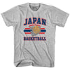 Japan 90's Basketball T-shirts in Grey Heather by Billy Hoyle