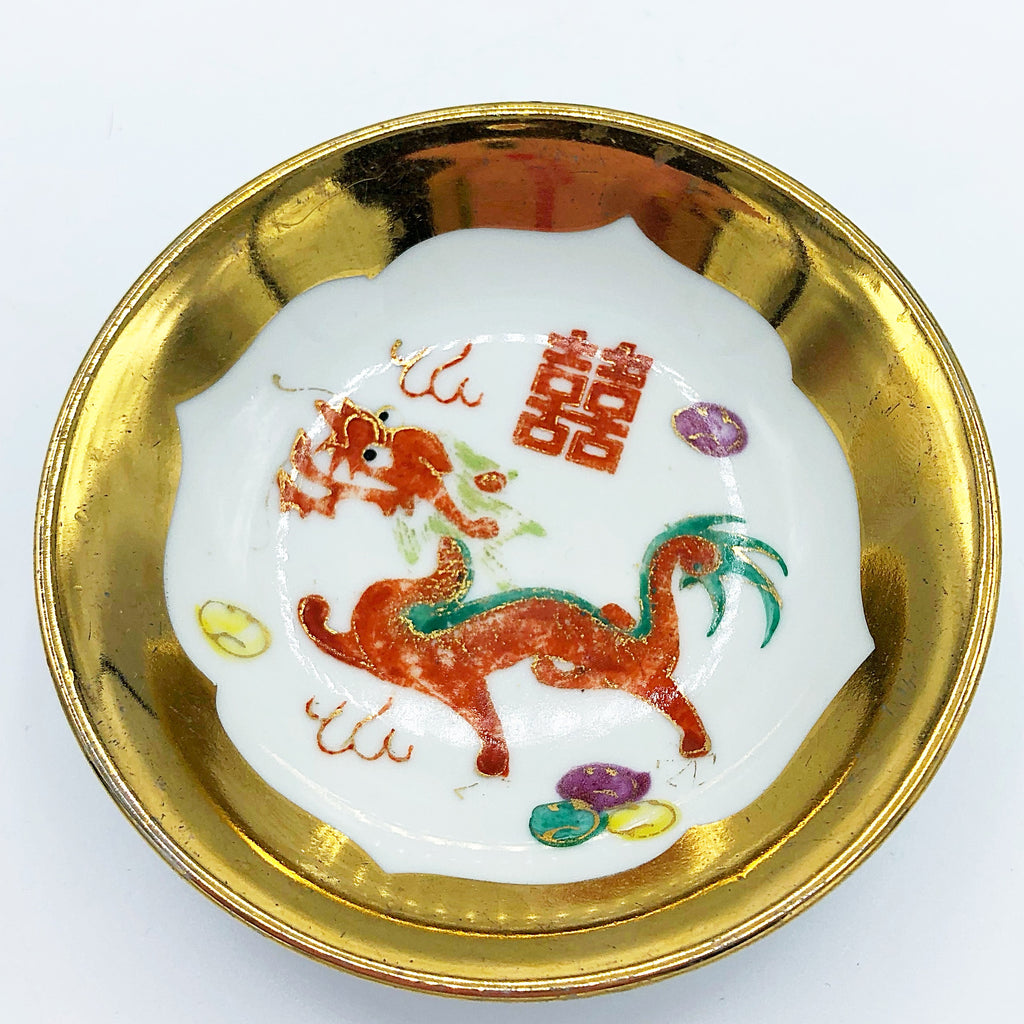 Chinese Dragon Gold Small Trinket Bowl