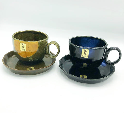 Set of 2 Tougei Brown Wave Cups and Saucers