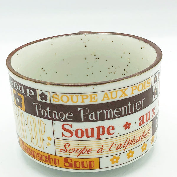 Vintage Brown Soup Mug with Names of Soups Made in Japan