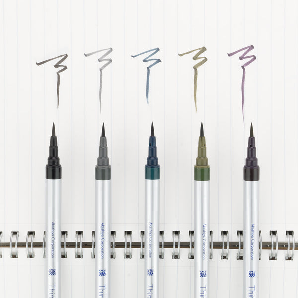 SAI - ThinLINE Brush Pen, Extra Fine, 5 Color Set