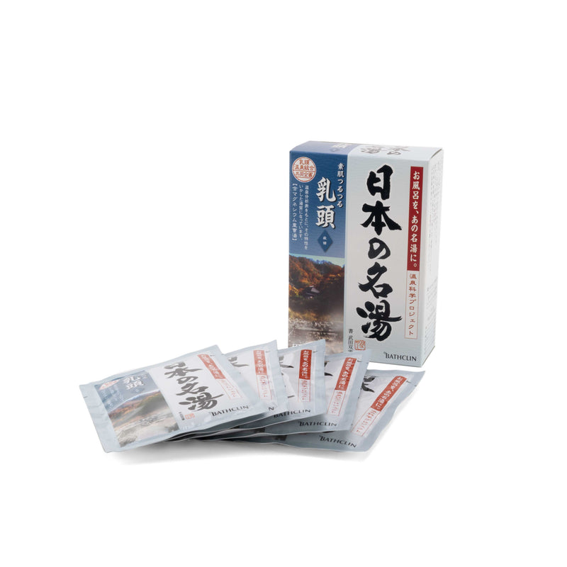 Nihon No Meito - Nyuto Onsen Bath Soak, 5 Packets