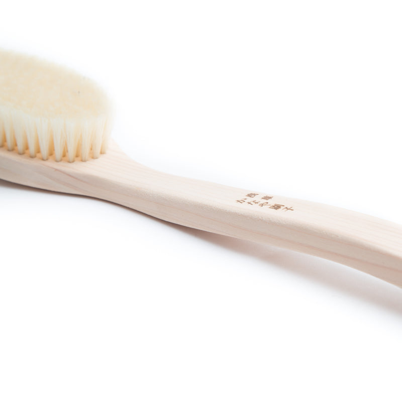 "Hog Hair Body Brush - Medium Firm, 13.5""-Body Brush-Kanaya Brush-JINEN"