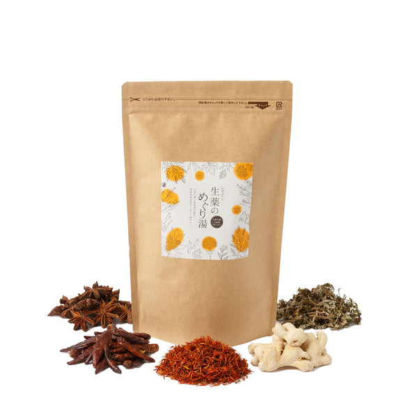 Herbal Medicine Bath Soak