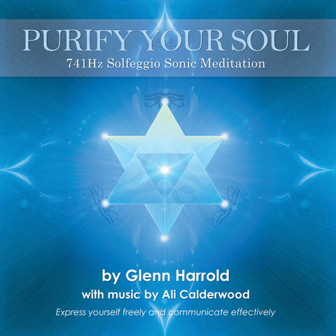 741Hz Solfeggio Meditation - Expression & Communication - MP3 Download