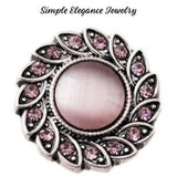 Cat-Eye Swirl Rhinestone Snap 20mm - Pink - Snap Jewelry