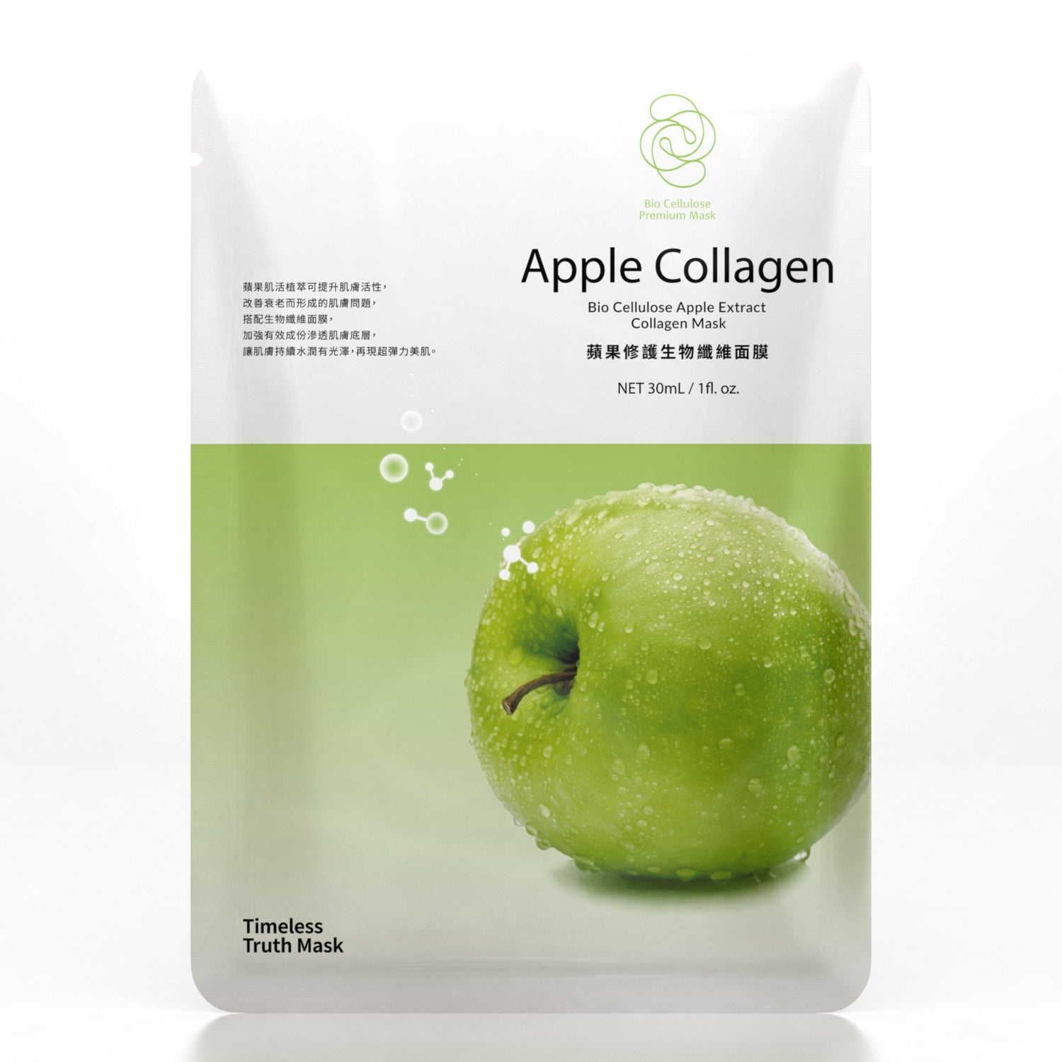 Bio Cellulose Apple Extract Collagen Mask