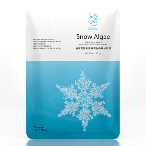 Glacial Snow Algae & Hyaluronic Acid Bio Cellulose Mask