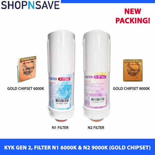 KYK Alkaline Water Ionizer Replacement Cartridges, Filter 1 and Filter 2 [Gold Chipset 6000K, 9000K] - SHOP N' SAVE effortless Shopping!