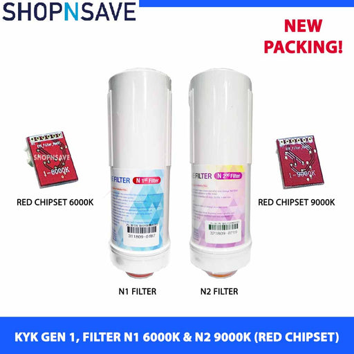 KYK Alkaline Water Ionizer Replacement Cartridges, Filter 1 and Filter 2 [RED Chipset 6000K, 9000K] - SHOP N' SAVE effortless Shopping!