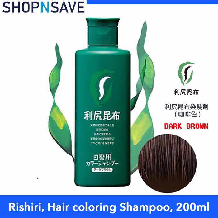 [DARK BROWN] Rishiri Coloring Shampoo 200ml, hair color treatment, haircare, hair treatments, hair coloring shampoo rishiri made in Japan 利尻昆布白髮專用洗髮乳_黑色 日本第一 白髮剋星