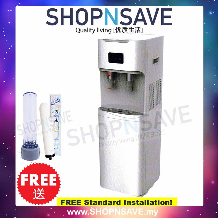 Midea YL1664SW Filtered Water Dispenser, Hot, Cold, Built-in Korea 4 Water Purifier, Floor Stand - SHOP N' SAVE effortless Shopping!