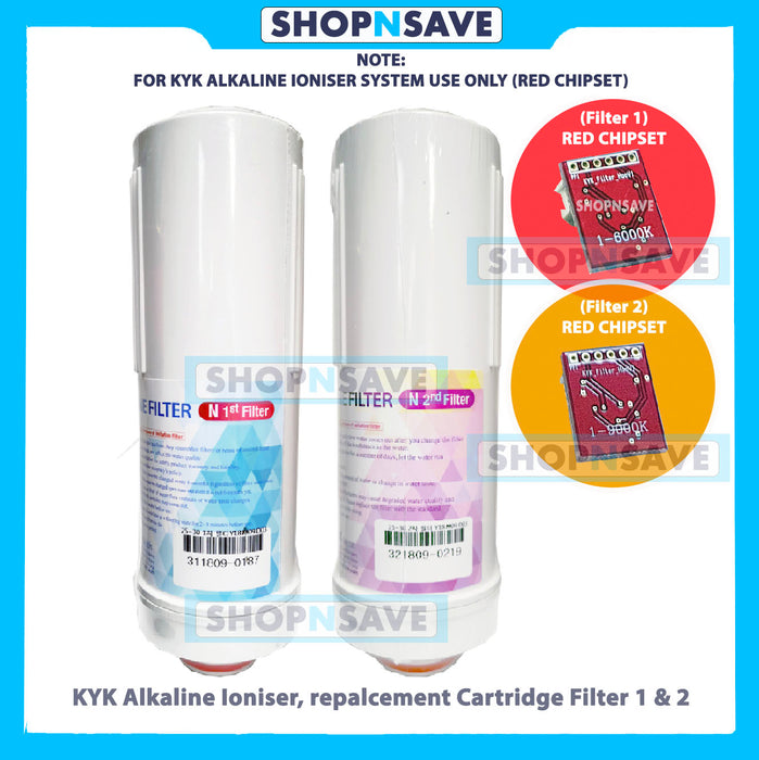 KYK Alkaline Water Ionizer Replacement Cartridges, Filter 1 and Filter 2 [RED Chipset 6000K, 9000K]