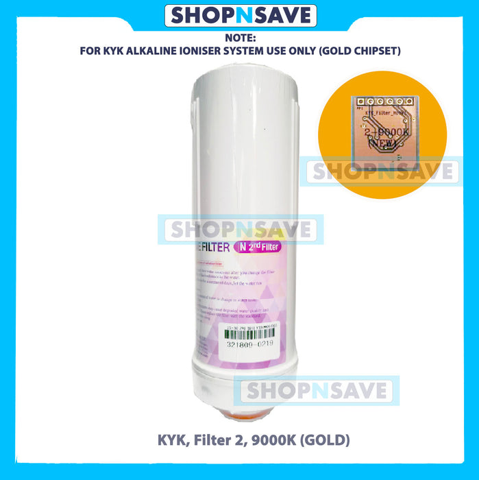 KYK Alkaline Water Ionizer Replacement Cartridge, Filter 2 [Gold Chipset 9000K]