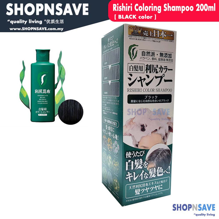 [BLACK] Rishiri Coloring Shampoo 200ml, hair color treatment, haircare, hair treatments, hair coloring shampoo rishiri made in Japan 利尻昆布白髮專用洗髮乳_黑色 日本第一 白髮剋星 - SHOP N' SAVE effortless Shopping!