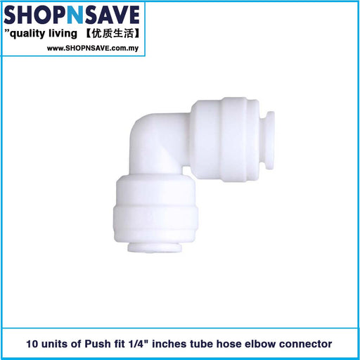 "10 units of Push fit 1/4"" inches tube hose elbow connector - SHOP N' SAVE effortless Shopping!"