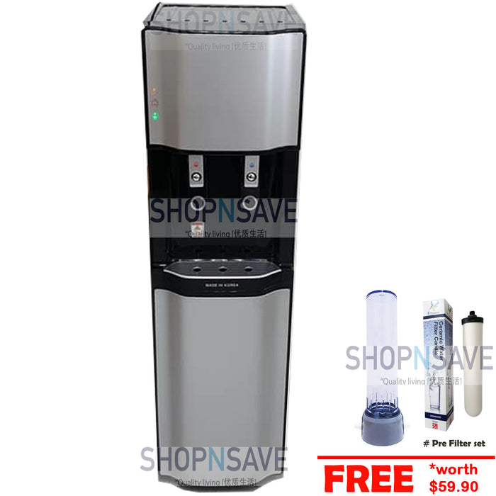PTS 2101 Floor Stand Hot & Cold Filtered Water Dispenser Korea Ultra Filtration 4 Filters Water Purification System - SHOP N' SAVE effortless Shopping!