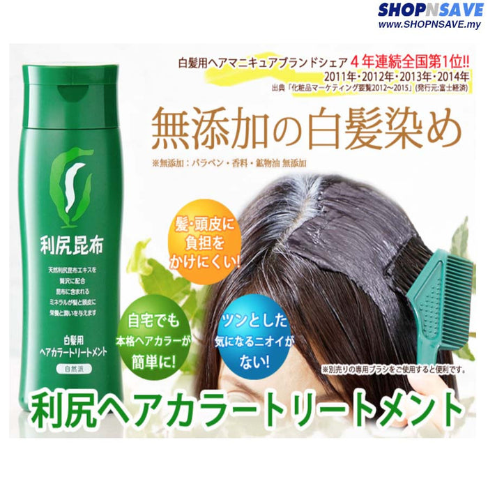 Rishiri hair coloring treatment, Non-Additive & Silicons, Made in Japan!