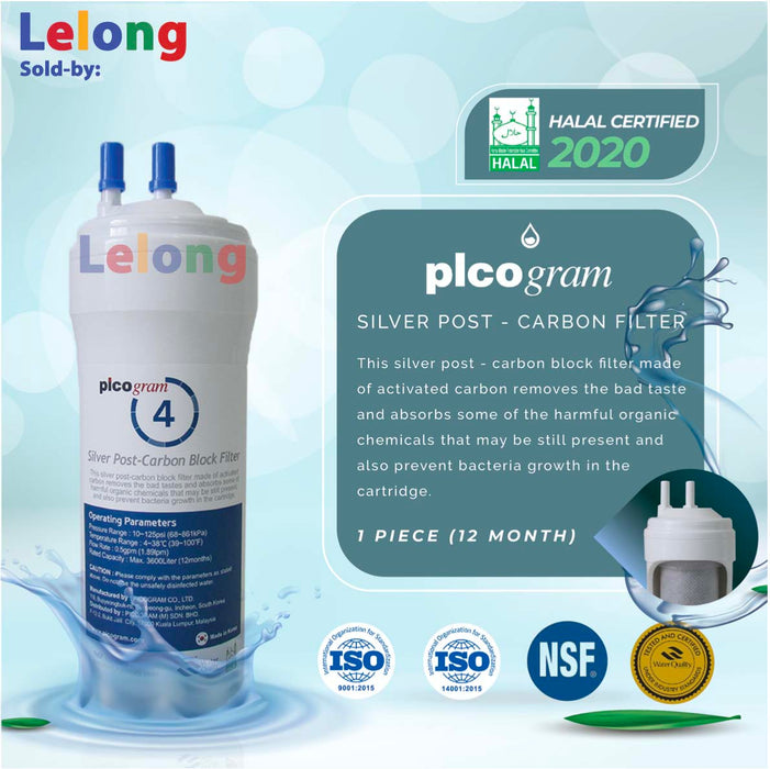 SHOPNSAVE Korea Picogram SILVER-POST Carbon FILTER Cartridge, 19cm, 24cm, 29cm,  3 size, Korea Water Filter cuckoo coway