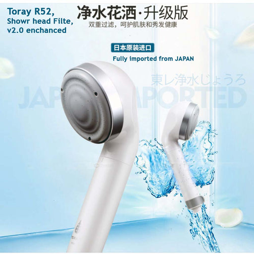 JAPAN Torayvino Shower head filter, Toray Shower Head RS52 Filtered Shower Head, *Made in JAPAN!