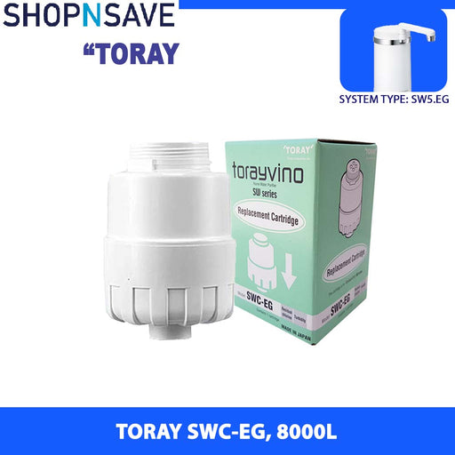 TORAY SWC-EG REPLACEMENT CARTRIDGE FOR TORAYVINO SW5-EG COUNTER TOP WATER PURIFIER SYSTEM - SHOP N' SAVE effortless Shopping!