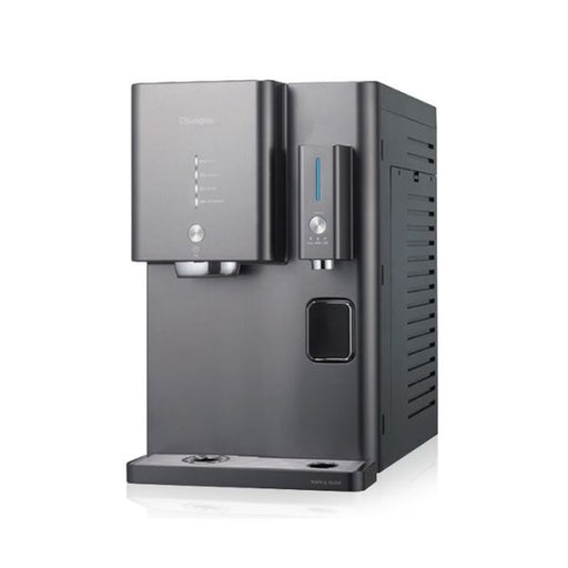 ChungHo Water Purifier OMNI (BLACK) ICE Hot Cold Ambient Water Dispenser - SHOP N' SAVE effortless Shopping!